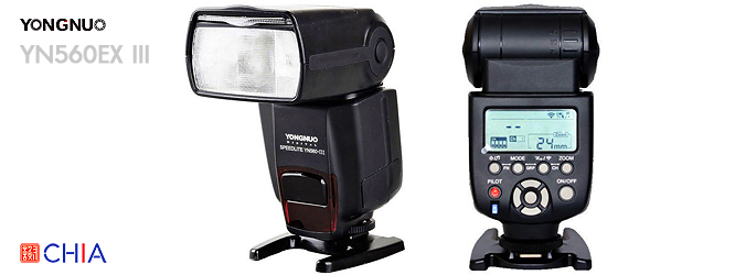 Yongnuo 560EX III Flash